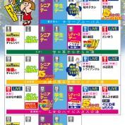201507カレンダー