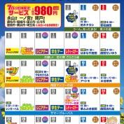12月イベントカレンダー_084