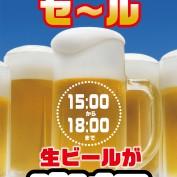 haruサイネージ_084